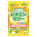 ビタミンゼリー(レモン風味)80粒(b)