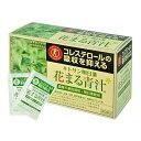 キトサン明日葉 花まる青汁(b)【東洋新薬】 その1