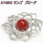 K14WG血赤サンゴブローチ