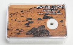 レア火星の石!【送料無料】残り一個のためセール価格。火星の石(隕石) 【楽ギフ_包装選択】 ...
