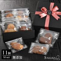 焼き菓子詰め合わせ無添加クッキー12個入り[ご褒美スイーツイタリア洋菓子セット詰め合わせお取り寄せスイーツおいしい美味しいものギフトセット贈り物記念日誕生日高級女性大人通販プレゼント]