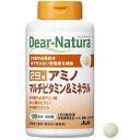 ディアナチュラ アミノマルチビタミン&ミネラル 100日分 300粒 アサヒ 29種 必須成分