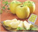 和合平産 王林6玉入 ~爽やかな秋の味覚青りんご《お取り寄せグルメ 秋の産直フルーツ》