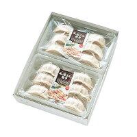 米の娘ぶた餃子パッケージ