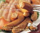 山形県産 国産豚肉ソーセージをお取り寄せ