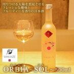 ORBIA~SOL~