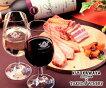熟ワイン【赤】