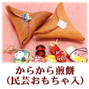 からから煎餅12ヶ入 【民芸】 山形・鶴岡のお土産からからせんべい