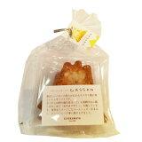 GASSAN (ガッサン) 3枚入 【 月山 をイメージした バターシュガー パイ 】