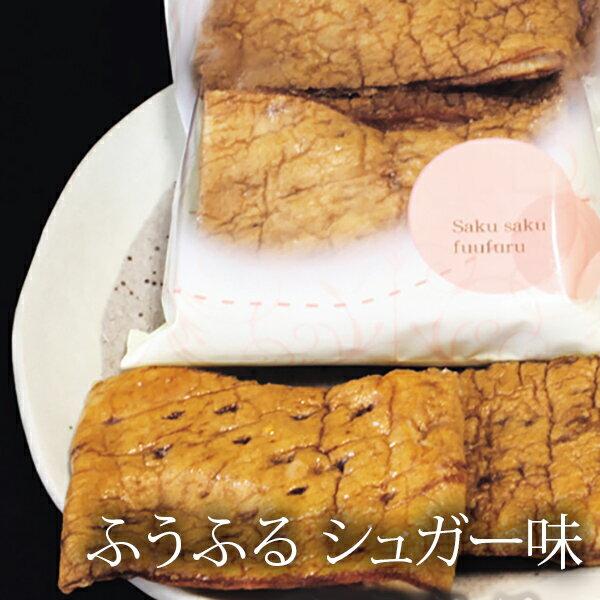 清川屋『ふうふるシュガー味』