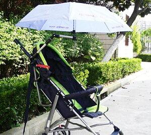 傘スタンド自転車ベビーカー傘日傘椅子車椅子