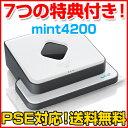 1年保証・日本未販売! ダイソン・ルンバより便利な自動掃除機 Evolution Robotics Mint Auto...