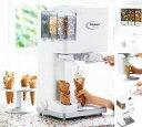 ご家庭で手作りのソフトクリームを楽しむ事が出来ます!【送料無料】クイジナート ソフトクリー...