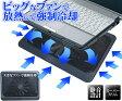 ノートPC用クーラー(冷却)パッド タブレット、PCを冷却!大型ファン搭載!