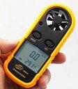 【送料無料】デジタル風速計☆アネモメーター/測定単位切替OK/測定器 温度表示付き