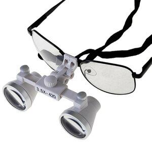 【送料無料】サージカルルーペ 双眼 3.5倍 歯科用