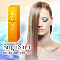 SuguSara:5個セット スグサラヘアオイルエッセンス ケラスターゼ並の大人気 洗い流さないトリートメント