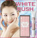 WHITE RUSH (ホワイトラッシュ)【5月上旬頃出荷予定】