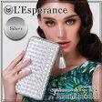 L'Esperance(レスペランス)編み込みラウンドファスナー長財布Lumiere Silver(シルバー 開運 財布 長財布 銀)