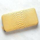 【新商品】QuattroGattiクアトロガッティダイヤモンドパイソンラウンドジップ長財布8131デニム【ヘビ革】【送料無料】【日本製】