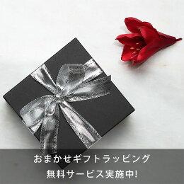 パイソン蛇革ベルトメンズレディース日本製本革クアトロガッティイタリア製バックル40mmダイヤモンドパイソンホワイト1797