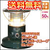 【送料無料】【新品】トヨトミ対流型石油ストーブランタン調レインボーストーブRL-25F