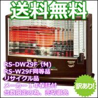 【リサイクル品】【送料無料】トヨトミ石油ストーブRS-DW29F【RS-W29F同等品】【smtb_kd】