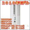 【2018年モデル】【新品】トヨトミ窓用パーソナルエアコンTIW-A180I
