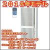 【2018年モデル】CWH-A1818-WS【コロナ】窓用エアコン(ウインドエアコン)冷暖房兼用
