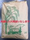 【2/22日入荷いたします】広島県産木質ペレット燃料(ペレットストーブ用)20kg(10袋)