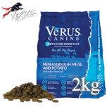 プレミアムドッグフード VeRUSオプティコートフィッシュ(2.27kg)【ニシン】【成犬用:肌や毛並みが弱い場合】