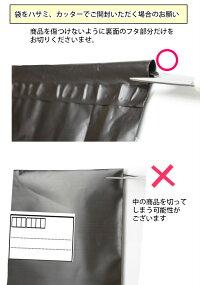 腹巻パンツ2枚セット綿素材腹巻パンツショーツ腹巻きパンツレディースM/L/LLメール便送料無料(サニタリーショーツではありません)