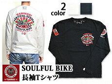 深情的自行車長袖 T 恤 (KMLT-101) ♦ 打雷閃電 amecasilon T10P19Dec15 的日本模式 f 商會昭和時代