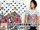 【送料無料】DOT FLOWER半袖Tシャツ◆STARSTAR/和柄【...