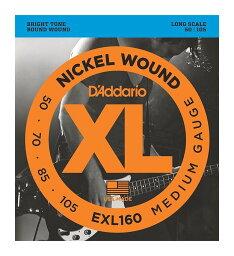 【ベース弦×3セット】ダダリオ D'Addario EXL160×3 50-105【メール便発送・全国送料無料・代金引換不可】【smtb-TK】【ポイント2倍】