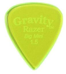 GRAVITY GUITAR PICKS GRAB15P Razer -Big Mini- [1.5mm/Fluorescent Green] アクリル ピック【ポイント5倍】【メール便発送・全国送料無料・代金引換不可】【smtb-TK】