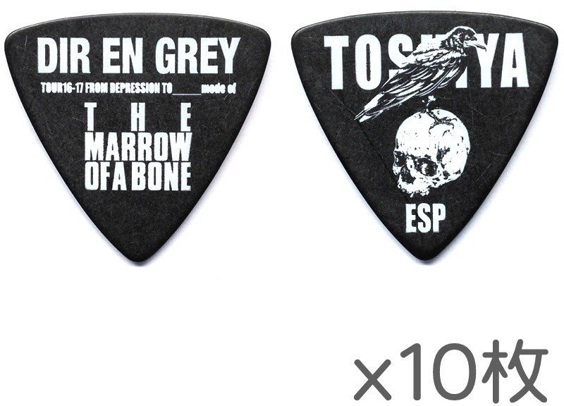 アクセサリー・パーツ, ピック 210ESP PA-DT08-THE MARROW OF A BONE DIR EN GREY Toshiya10 smtb-TK