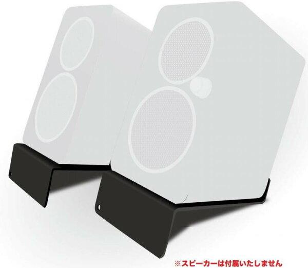 KIKUTANIMO-SPS-Z2WAYモニタースピーカースタンド制震用インシュレーター付   smtb-TK  2倍