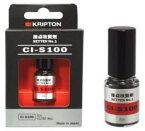【ポイント2倍】クリプトン KRIPTON CI-S100 接点改質剤 SETTEN No.1 音質・画質向上に磨きがかかる接点改質剤/接点復活剤