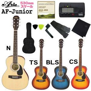 AF-Junior [N]