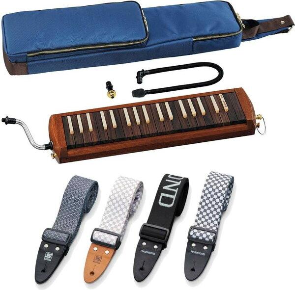 スズキSUZUKIW-37/純正ストラップ(4種類より選択)木製鍵盤ハーモニカ   smtb-TK