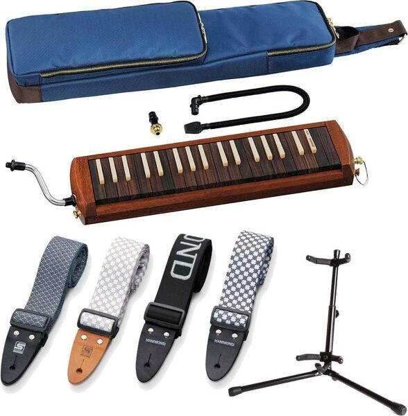 スズキSUZUKIW-37/純正ストラップ(4種類より選択)+スタンドMST-01木製鍵盤ハーモニカ   smtb-TK