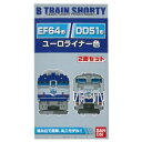 Bトレインショーティー DD51形ディーゼル機関車+EF64形電気機関車 ユーロライナー色 (機関車2両入り)