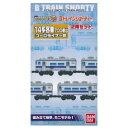 Bトレインショーティー 14系700番台 ユーロライナー色 (緩急車+中間車)