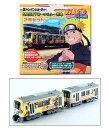 Bトレインショーティー 限定品 キハ120形NARUTO-ナルト-列車/津山線色 バンダイ