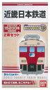 Bトレインショーティー 近畿日本鉄道15200系・復刻塗装色 (先頭車 2両入り) 近鉄