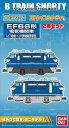Bトレインショーティー EF66形電気機関車 (27号機+JR貨物新更新) JR貨物 鉄道模型 Nゲージ JR バンダイ