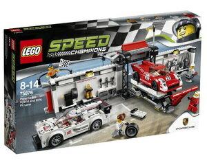 Lego速度冠軍75876保時捷919混合&917K沙坑道LEGO Lego塊女人的孩子禮物男人的孩子禮物生日禮物