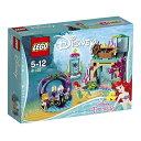 レゴ ディズニーアリエル 41145 海の魔女アースラのおまじない レゴブロック LEGO 女の子 プレゼント クリスマス プレゼント 誕生日 プレゼント ディズニーアリエルブロック