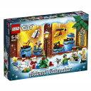 レゴ シティ 2018 アドベントカレンダー 60201 レゴブロック LEGO 女の子プレゼント 男の子 プレゼント 誕生日 プレゼント クリスマス プレゼント